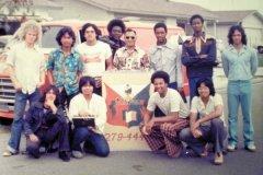 Pleazure - My High School Funk Band
